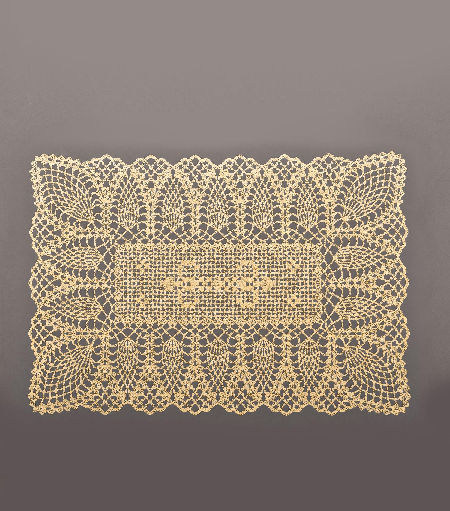 Crochet Placemat Beige S12