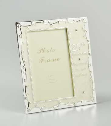 Photo Frame 25th Anniversary