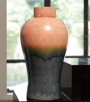 Aerin Glazed Jar