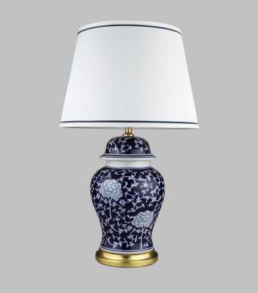 Secret Garden Lamp