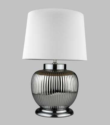 Berkley Silver Lamp