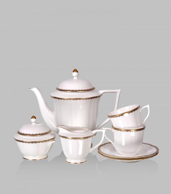 Antique Gold Tea Set of 17 pcs